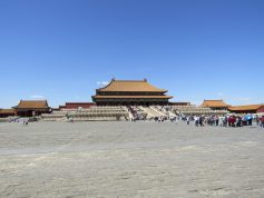 The immense courtyards and stunning architecture of The Forbidden City Beijing