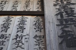 Foreign language calligraphy