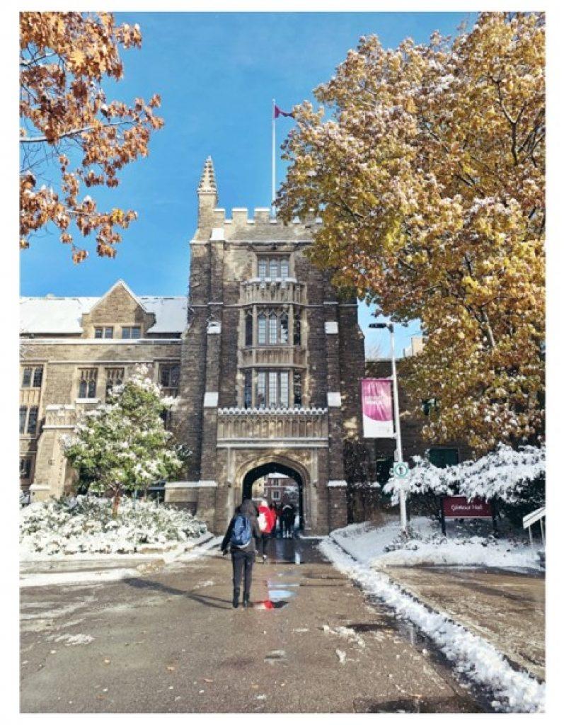 University Hall: McMaster University